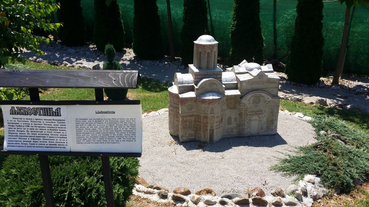 Park-maketa-manastira-12_1280x720