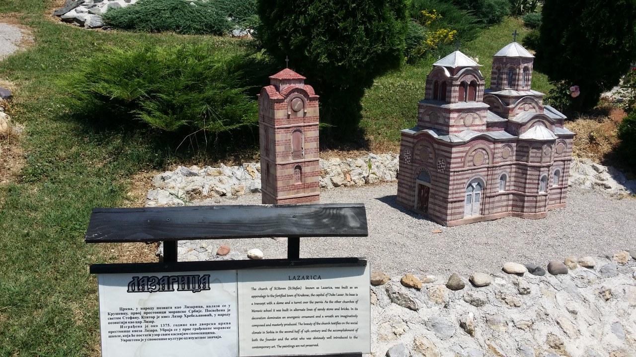 Park-maketa-manastira-17_1280x720